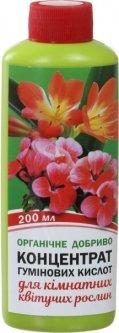 Концентрат гуминовых кислот Organic EXTRA для комнатных цветущих растений 200 мл (10509093)