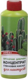 Концентрат гуминовых кислот Organic EXTRA для кактусов 200 мл (10509094)