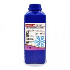 Противоморозная добавка KONTUR-FR920, 1 л