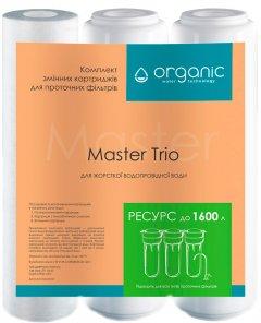Комплект картриджей Organic Master Trio для тройных систем очистки воды (4820210110162)