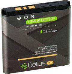 Аккумулятор Gelius Pro Nokia 6M (1150 мАч) (2099900589171)