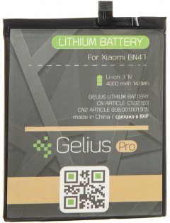 Аккумулятор Gelius Pro Xiaomi BN47 (Mi A2 Lite) (4000 мАч) (2099900758669)