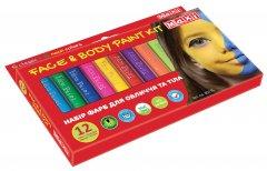 Набор красок для лица и тела MAXI в форме карандаша 12 цветов (MX60175)