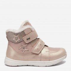 Ботинки Lasocki CI12-SLIDE-02 2230004160891 26 Розовые (2230004680511)