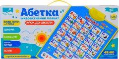 Интерактивная игрушка Країна Іграшок учебный плакат Азбука на украинском языке (PL-719-57) (6947315102484)