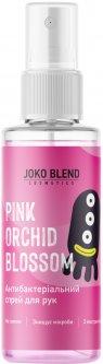 Антибактериальный спрей для рук Joko Blend Pink Orchid Blossom 30 мл (4823109400153)