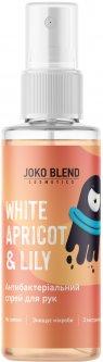 Антибактериальный спрей для рук Joko Blend White Apricot & Lily 30 мл (4823109400139)