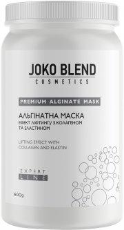 Альгинатная маска Joko Blend эффект лифтинга с коллагеном и эластином 600 г (4823099500253/4823109401945)