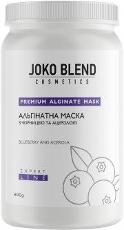 Альгинатная маска Joko Blend с черникой и ацеролой 600 г (4823099500192)