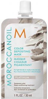 Маска с эффектом цвета MoroccanOil Color Depositing Mask цвет Platinum 30 мл (7290113140639)