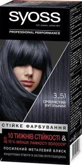 Стойкая краска для волос Syoss 3-51 Серебристый угольный 115 мл (4015100325287)