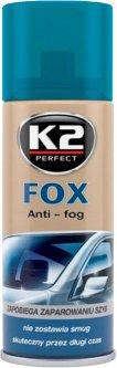 Антизапотиватель стекла K2 Fox Aero K631 150 мл (K20414)