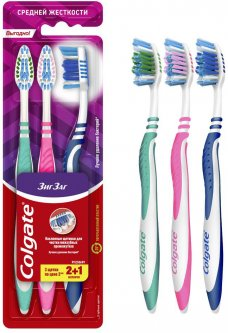 Зубная щетка Colgate ЗигЗаг Плюс средней жесткости 2+1 шт (4606144002113/8935236000369)