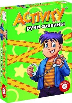 Настольная игра Piatnik Activity Руки связаны (PT-717604)