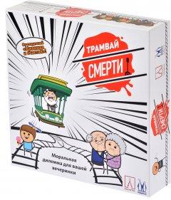 Настольная игра Magellan Трамвай смерти (MAG119826) (4660006615934)