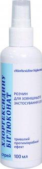 Раствор для внешнего применения Красота и Здоровье Хлоргексидин Биглюконат 0.05% спрей 100 мл (4820142435180)
