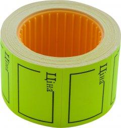 """Этикет-лента Buromax """"Цена"""" 35 х 25 мм 240 этикеток прямоугольная внешняя намотка 10 шт Желтая (BM.282106-08)"""
