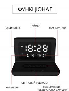 Беспроводное зарядное устройство Ailink Alarm Clock Gen2 Wireless Charger 4 в 1 Черное (AI-ClockGen2bk)
