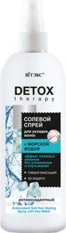 Солевой спрей антиоксидантный Вітэкс Detox Therapy для укладки волос с морской водой 200 мл (4810153028396)