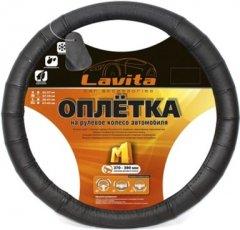 Чехол на руль Lavita кожаный M Черный (LA 26-B302-1-M)