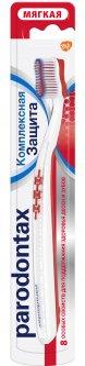 Зубная щетка Parodontax Комплексная Защита (5054563068712)