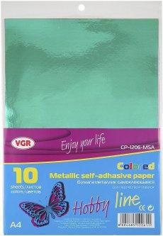 Набор цветной бумаги VGR А4 cамоклеящийся металлик 10 листов 8 цветов (Я17532_CP-1206-MSA)