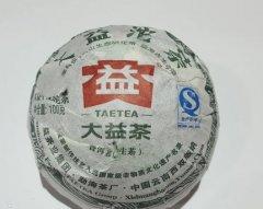"Чай пуэр One More Cup Шен Пуэр ""Менгхай Даи"", 100г. прессованный 1 шт (55416)"