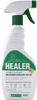 Дезинфицирующее средство HEALER Универсальное 500 мл (4820222180412)