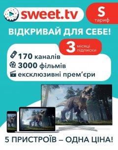 Стартовый пакет «SWEET.TV» S на 3 мес (скретч-карточка) (4820223800029)