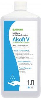 Дезинфицирующее средство Saraya Alsoft V для рук 1 л (4820224250014)