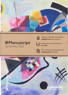 Скетчбук Manuscript Kandinsky 1925 A5 Чистые 80 страниц с открытым переплетом (M - K1925)