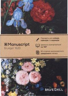 Скетчбук Manuscript Bruegel 1620 A5 Чистые 80 страниц с открытым переплетом (M - Bruegel)