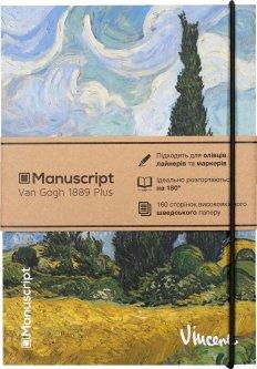 Скетчбук Manuscript V. Gogh 1889 PlusA5 Чистые 160 страниц с открытым переплетом (M - VG1889+)