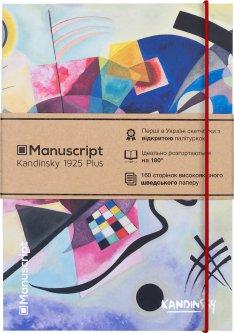 Скетчбук Manuscript Kandinsky 1925 Plus A5 Чистые 160 страниц с открытым переплетом (M - K1925+)