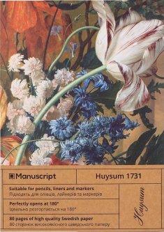 Скетчбук Manuscript Huysum 1724(1731) A5 Чистые 80 страниц с открытым переплетом (M - Huysum)