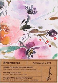 Скетчбук Manuscript Azariyeva 2019 A5 Чистые 80 страниц с открытым переплетом (M - Azariyeva)