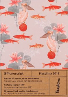 Скетчбук Manuscript Plastilina 2019 A5 Чистые 80 страниц с открытым переплетом (M - Plastilina)