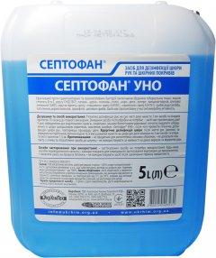 Дезинфицирующее средство Септофан Уно для рук и кожных покровов 5 л (4820159423231)