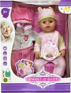 Кукла Baellar с комплектом одежды 45 см (6910010112027)