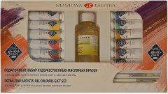 Подарочный набор масляных красок Невская палитра Мастер-класс 12 цветов 18 мл (4690688005518)