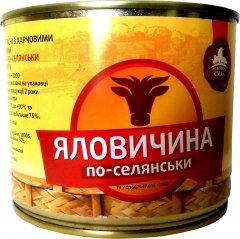 Консерва мясная Родинний смак По-селянски говяжья 525 г (4820180870110)