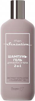 Шампунь-гель для волос и тела 2-в-1 Белита-М Men Sensation 400 г (4813406009241)
