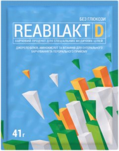 Пищевой продукт Vansiton Reabilakt D 41 г (4820106590757)