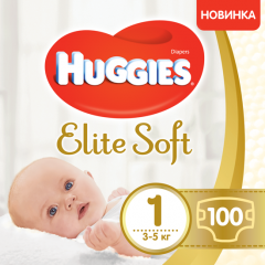 Подгузники Huggies Elite Soft Giga 1 3-5 кг 100 шт (5029053548500)