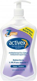Мыло антибактериальное Activex для чувствительной кожи жидкое 700 мл (8690506434908)