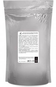 """Пищевая смесь для диетического и зондового питания EntherMeal """"Аминокарб Низкокалорийная"""" 1000 г (AMCARB00AB)"""