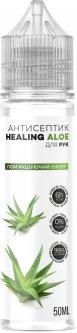 Антисептик Dr. Sanitizer для рук Healing Aloe GV3 ГИДРОСЕПТИЛ 50 мл (5474259740423)
