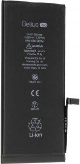 Аккумулятор Gelius iPhone 7 Plus (2099900591365)