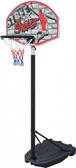 Стойка баскетбольная SBA детская 2.25 м S881R