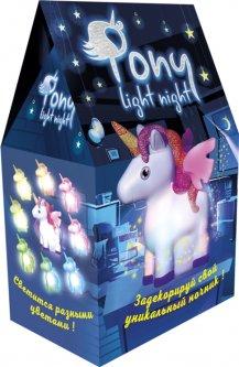 Набор для творчества Strateg Pony light night - сделай свой ночник (4820220561411)